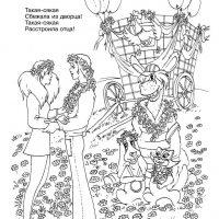 bremenskie-muzykanty-27
