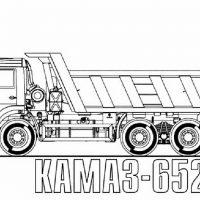 kamaz-9