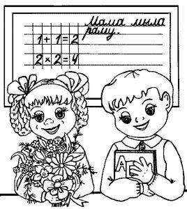 Raskraska-Shkola-36