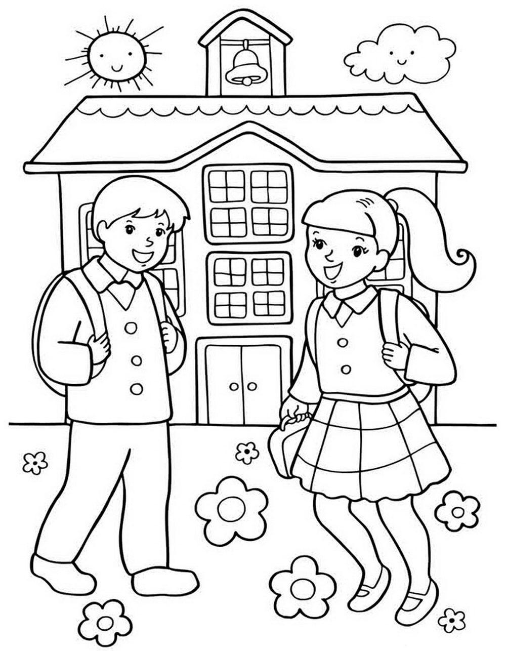 Раскраски для школьников - 9