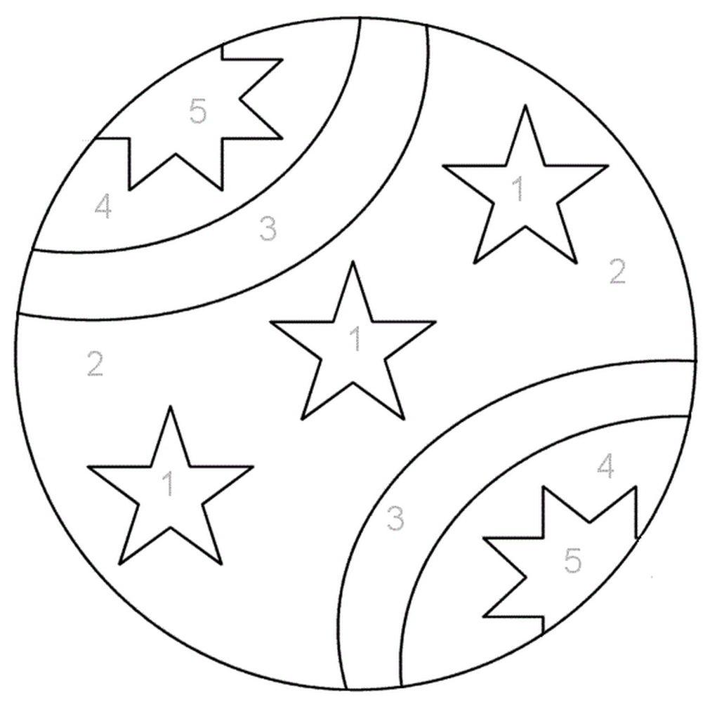 Картинки из раскрасок мяч