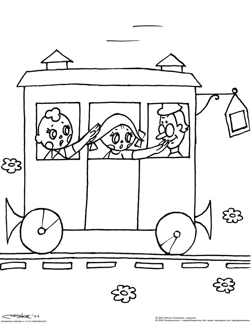 Раскраска поезд с вагонами распечатать
