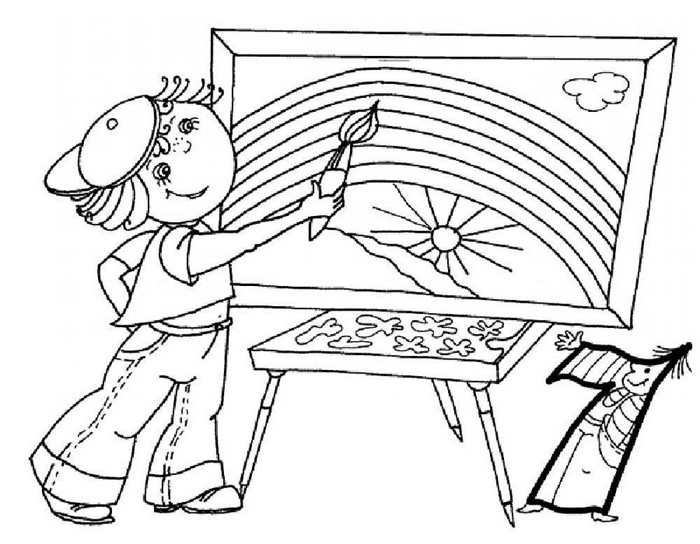 Рисовать и раскраски