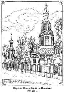 Raskraski-Gorod-12