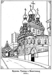 Raskraski-Gorod-42