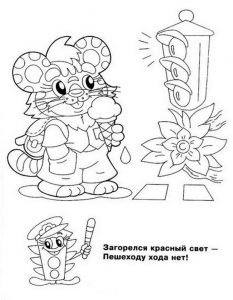 Raskraski-Svetofor-14