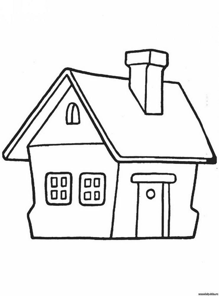 Дом в картинках для детей раскраска