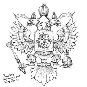 Raskraski-flagi-i-gerby-44