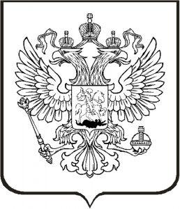 Raskraski-flagi-i-gerby-59