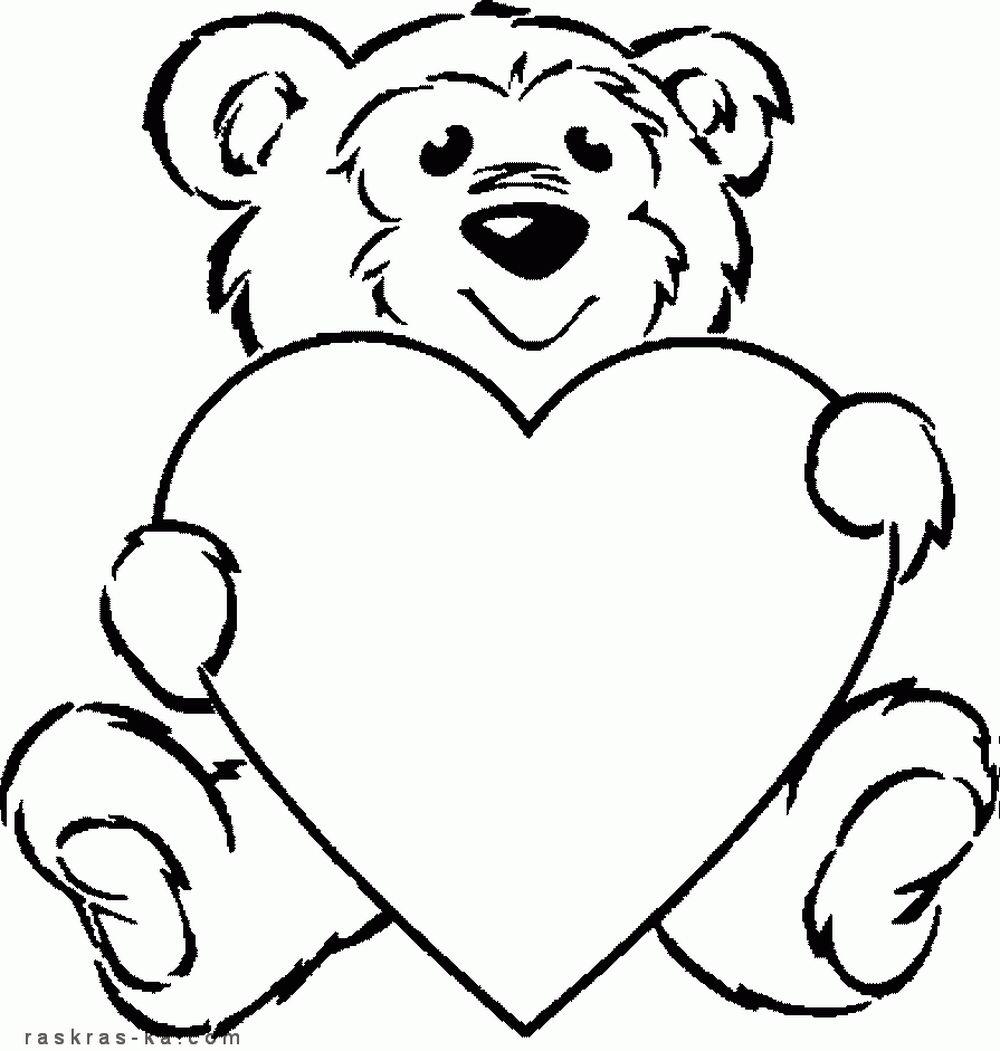 Раскраски сердечки с медвежатами