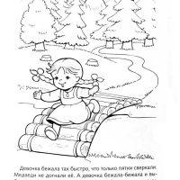 tri-medvedya-10