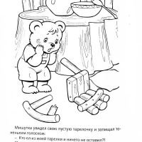 tri-medvedya-12