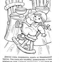tri-medvedya-20