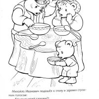 tri-medvedya-4