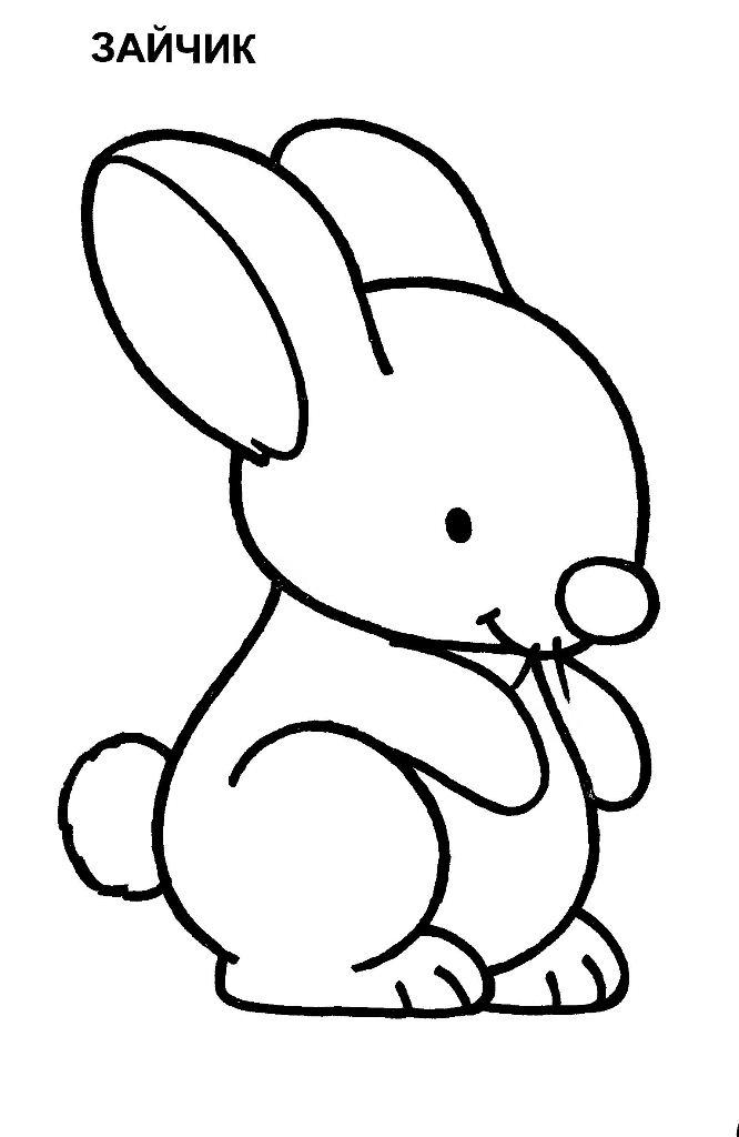 Раскраски для ребенка 2 лет распечатать