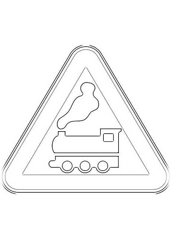 Раскраски для дете дорожные занаки клеевая мастика цена