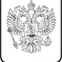 gerb-rossii-1