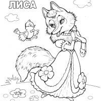 lisa-20