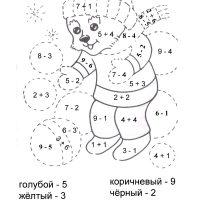 matematicheskie-11