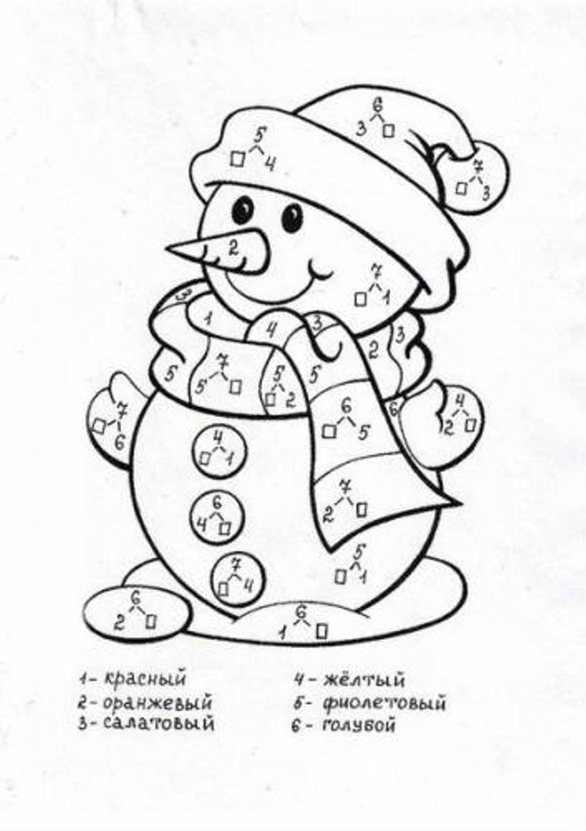 Математические раскраски в пределах 5 распечатать 33