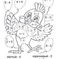 matematicheskie-5