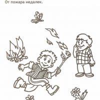 pozharnaya-bezopasnost-14