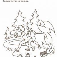pozharnaya-bezopasnost-18