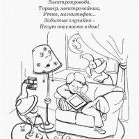 pozharnaya-bezopasnost-7