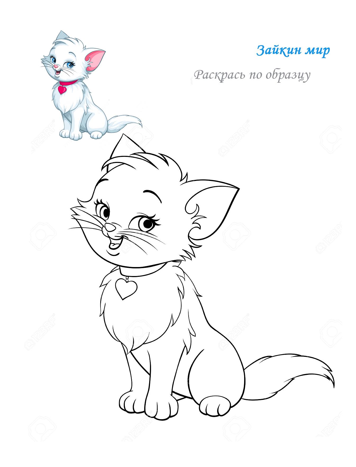 Рисунки раскраски котят