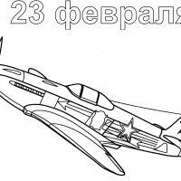 raskraski-samolety-11