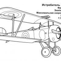 raskraski-samolety-26