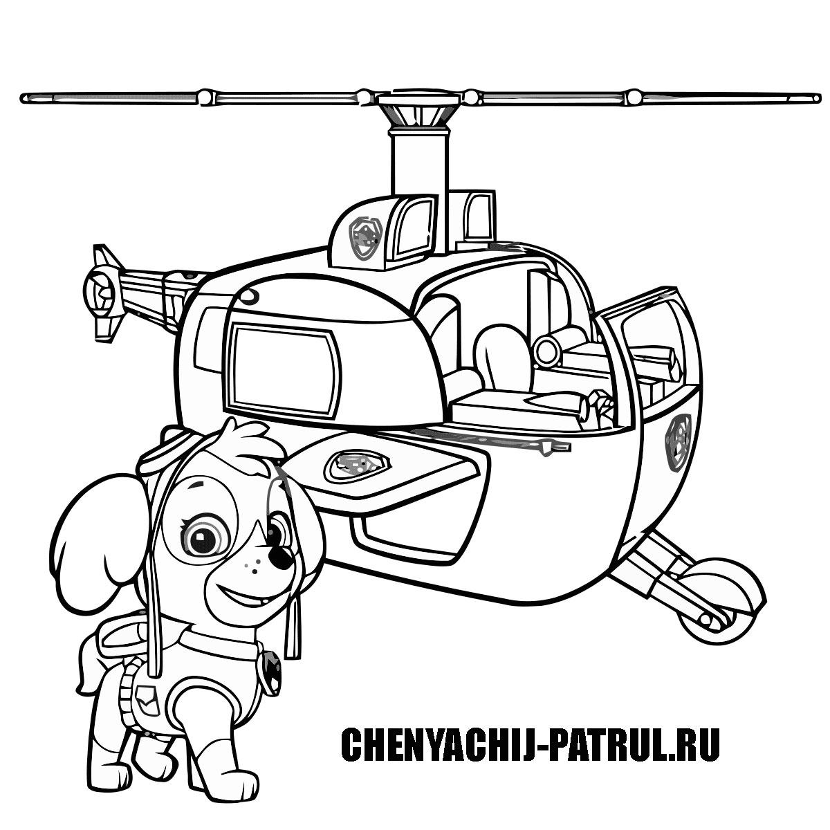 Разукрашки щенячий патруль для мальчиков распечатать
