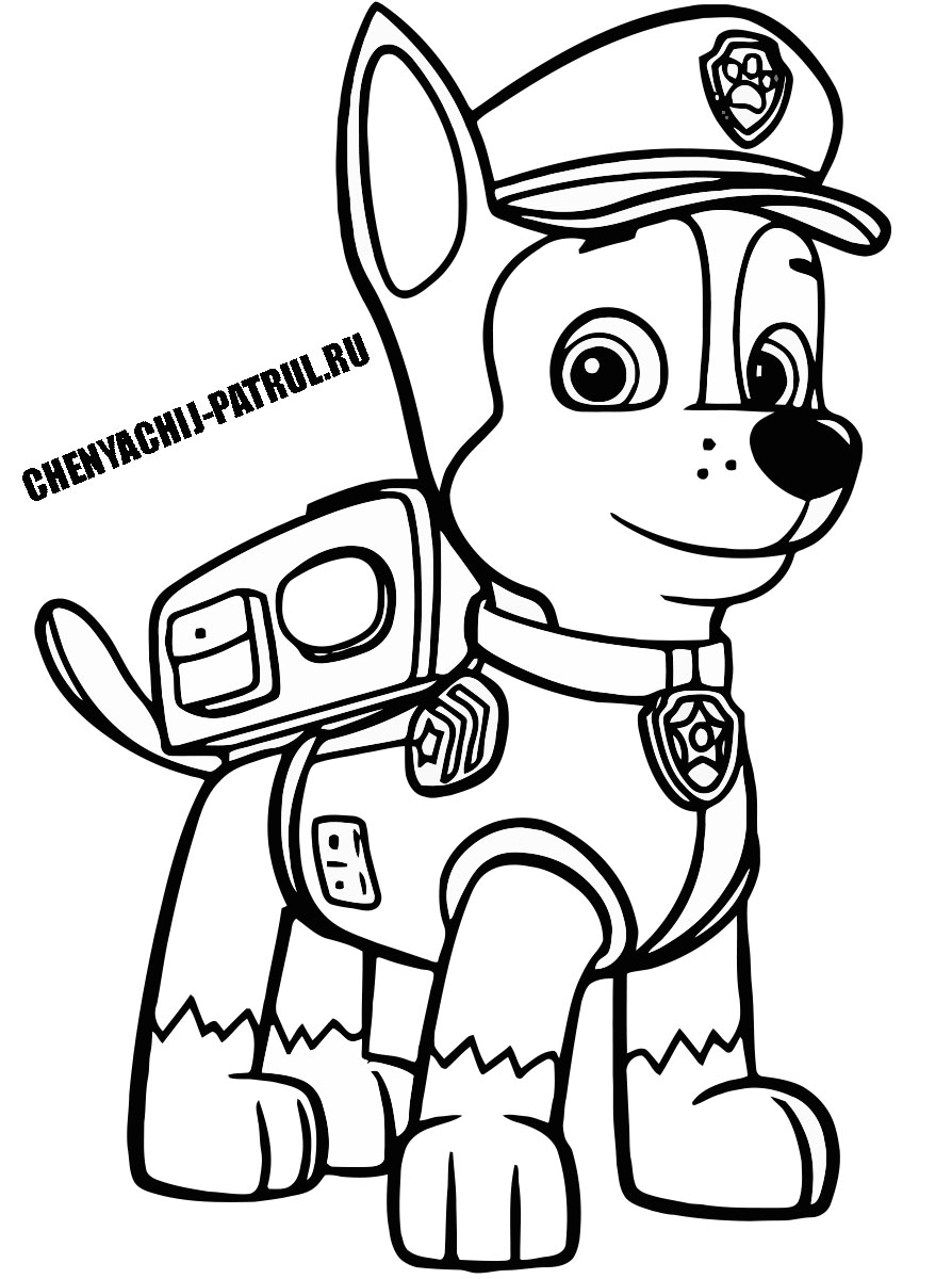 Картинки для раскраски из мультика щенячий патруль