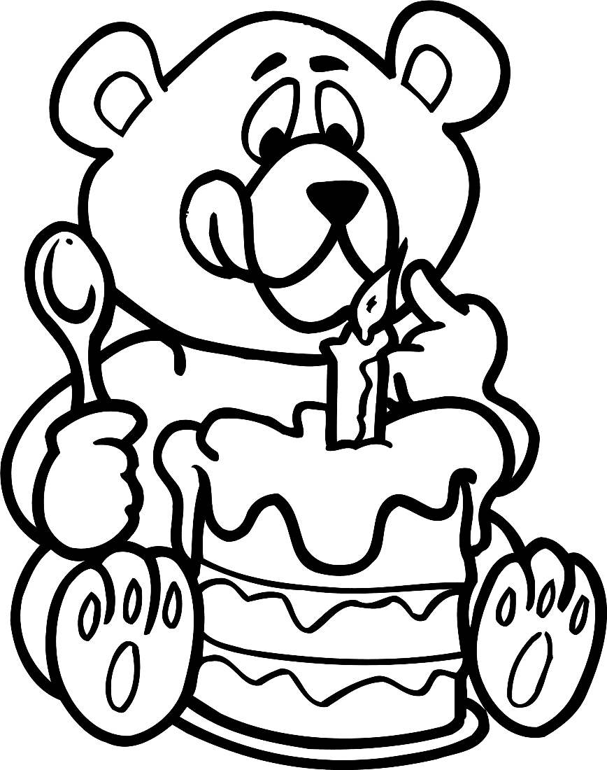 С днем рождения игрушка картинки для