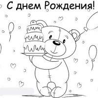 s-dnem-rozhdeniya-17
