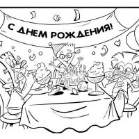 s-dnem-rozhdeniya-18