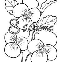 vesennie-tsvety-11